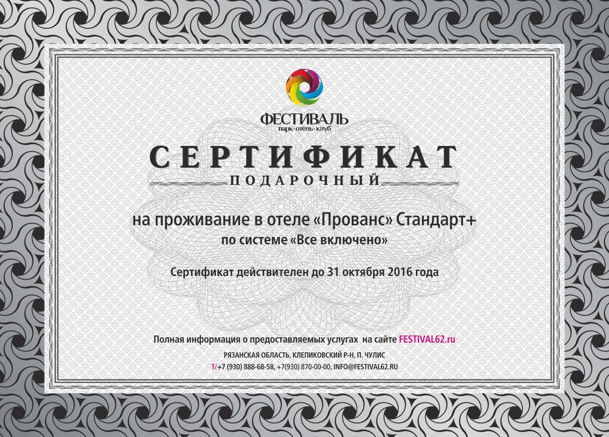 Поздравления с днем рождения девочке 2 года - Pozdrav 69